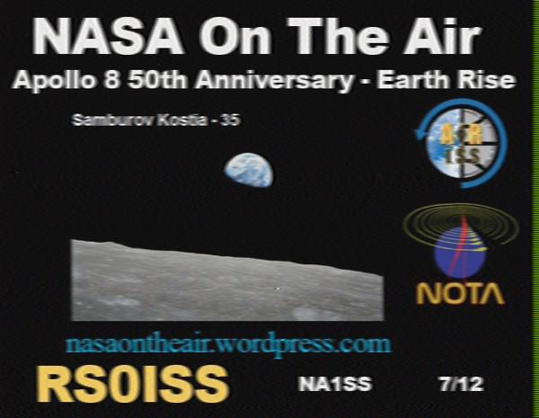 ISS NOTA SSTV PD120 20190210 164147